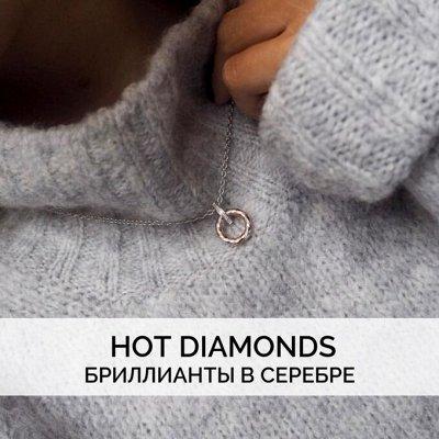 💎 Магазин дизайнерских украшений-ВСЕ В НАЛИЧИИ💎 — HOT DIAMONDS (Великобритания) — Ювелирные украшения
