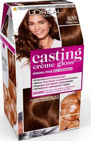 Краска-крем д/волос Кастинг Глосс 535 Шоколад