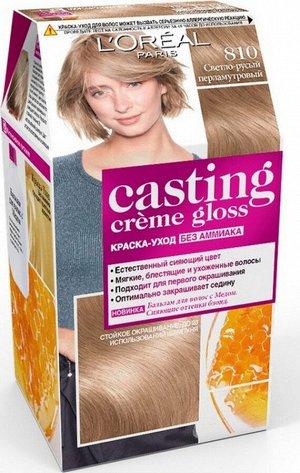 Краска-крем д/волос Кастинг Глосс 810 Перламутр.розовый
