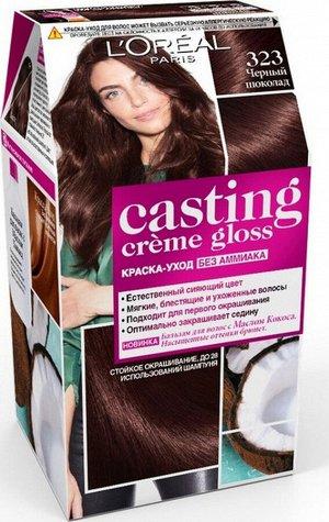 Крем краска д/волос Кастинг Глосс 323 Черный шоколад