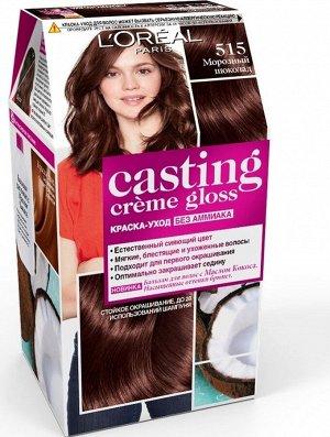 Крем краска д/волос Кастинг Глосс 515 Мор.шоколад
