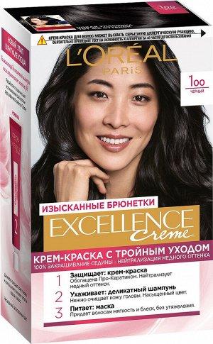 Крем краска д/волос Эксэлланс 100 Черный