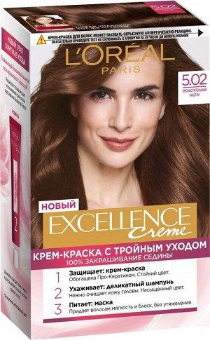 NEW Крем краска д/волос Эксэлланс 5.02 Обольст.каштан