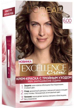 Крем краска д/волос Эксэлланс 600 Темно-русый