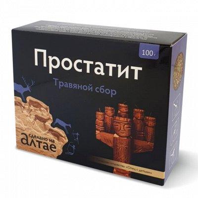 ✅Ореховые пасты / Натуральные продукты для активных людей — Травянные сборы / Чаи — Чай