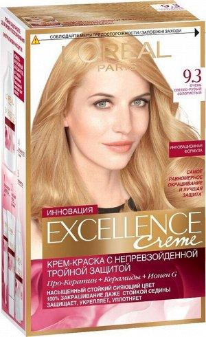 NEW Крем краска д/волос Эксэлланс 9.3 очень светло-русый золотист.