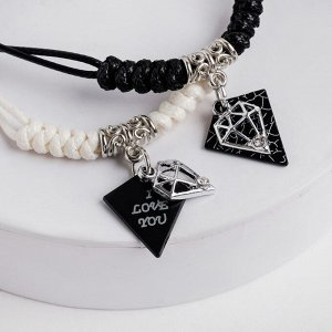"""Браслеты """"Неразлучники"""" алмазы, цвет чёрно-белый"""