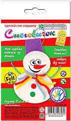 "Набор ""Снеговичок"" (игрушка из фетра) АФ 01-360"