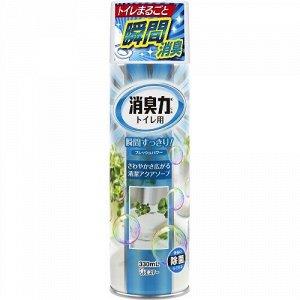 """""""ST"""" """"Shoushuuriki"""" Освежитель воздуха для туалета с ароматом свежести 330 мл"""