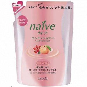 """71611 """"Naive"""" Бальзам-ополаскиват. для сух. волос восстанавливающий с экстрактом персика и маслом шиповника, сменная упаковка, 400 мл"""
