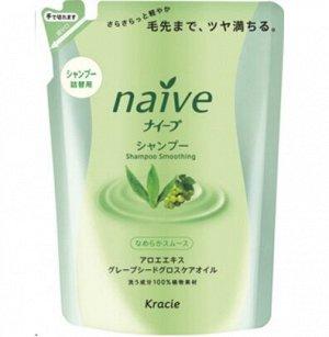 """71612 """"Naive"""" Бальзам-ополаскиватель для норм. волос восстанавливающий с экстрактом алоэ и маслом виноградных косточек., сменная упаковка, 400 мл"""