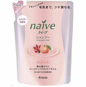 """71591 """"Naive"""" Шампунь для сухих волос восстанавливающий с экстрактом персика и маслом шиповника, сменная упаковка, 400 м"""