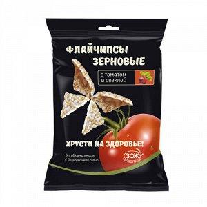 Флайчипсы с томатом и свеклой, зерновые Flychips
