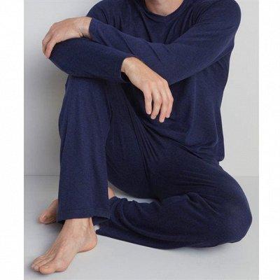 AVON Апрель - любимая косметика! Лучшие весенние подарки — Одежда и Дом-Для мужчин — Одежда для дома