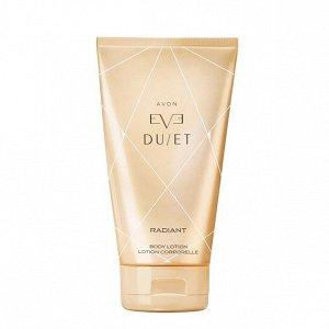 Парфюмированный лосьон для тела Avon Eve Duet Radiant для нее,150 мл