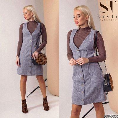 ❤《Одежда SТ-Style》Красивые наряды! Готовимся к Новому Году! — Повседневные платья — Повседневные платья