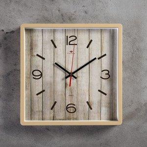 """Часы настенные квадратные """"Дерево"""". 30х30 см. обод бежевый"""