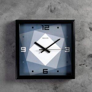 """Часы настенные квадратные """"Геометрия"""". серые"""