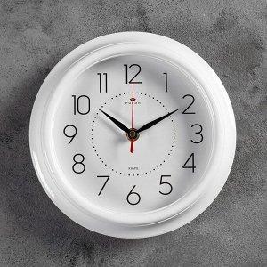 """Часы настенные круглые """"Классика"""". 21 ? 21 см. белые"""
