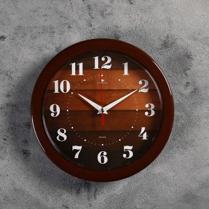 """Часы настенные круглые""""Паркет"""". коричневый обод. 23х23 см  Рубин"""