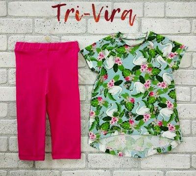 Tri-Vira. Яркий трикотаж детям! Термокостюмы! — Летние комплекты. Часть 1, — Одежда