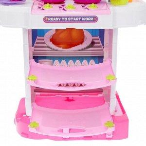 Игровой модуль в чемодане на колёсиках 3 в 1: плита, кухня, чемодан, 43 предмета