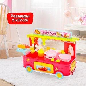 Игровой набор «Мобильная кухня», с аксессуарами