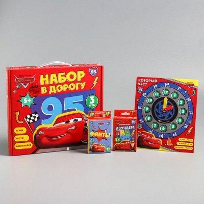 Настольные игры для детей и всей семьи. — Игры в дорогу — Настольные игры