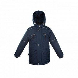 Куртка демисезон Арт. 10125 МЕМБРАНА однотонный темно синий