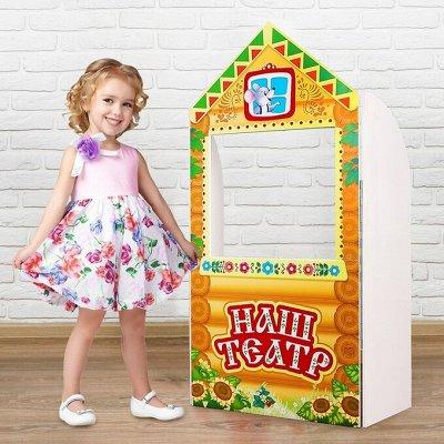 Игрушки для развлечений от Симы — Кукольный театр — Интерактивные игрушки