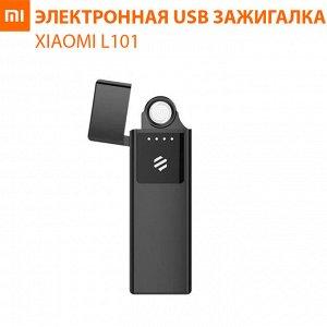 Электронная USB зажигалка Xiaomi L101
