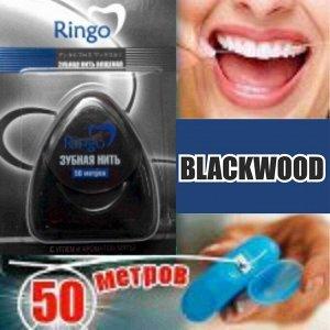 """""""Ringo"""" Зубная нить вощеная с углем и ароматом мяты, 50 м"""