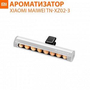 Автомобильный ароматизатор Xiaomi MAIWEI Solid Wood Bead Silver TN-XZ02-3