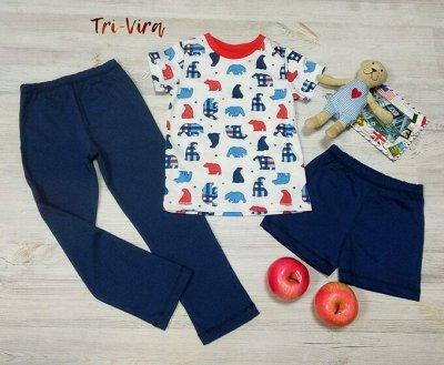 Tri-Vira. Трикотаж детям+стильные маски! 7 — Домашняя одежда, пижамы — Одежда