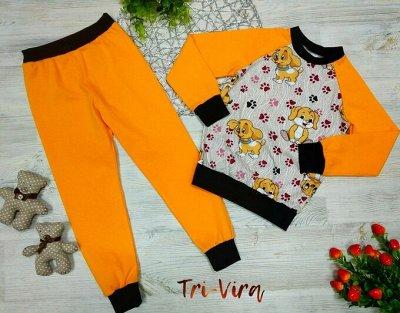 Tri-Vira. Яркий трикотаж детям! Термокостюмы! — Домашняя одежда, пижамы — Одежда
