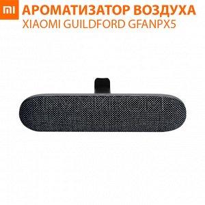 Ароматизатор воздуха в машину Xiaomi Guildford Aroma GFANPX5
