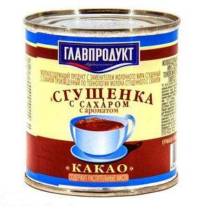 Сгущенка с ароматом какао ТУ 380 гр