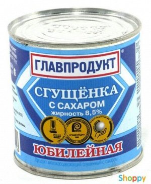 Сгущенка с сах. Юбилейная ТУ 380 гр.
