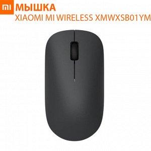 Мышка Xiaomi Mi Wireless Mouse Lite XMWXSB01YM