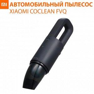 Автомобильный пылесос Xiaomi CoClean FVQ