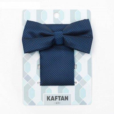 Подарки -к 8 марта, упаковка, открытки — Мужчинам: подарки от 40 рублей — По поводу