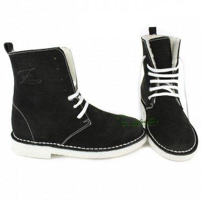 Обувь made in Spain. Удобная и практичная — Зимняя * — Угги