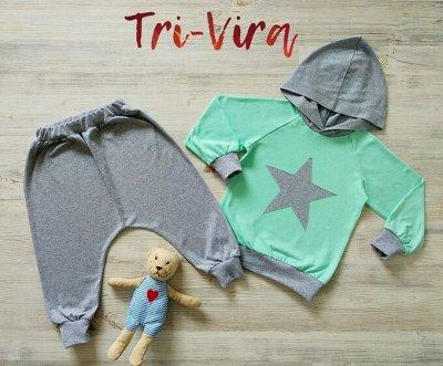 Tri-Vira. Яркий трикотаж детям! Термокостюмы! — Для самых маленьких — Комплекты