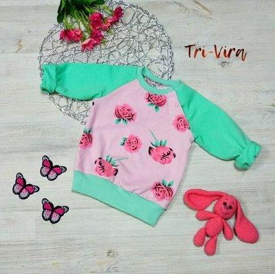 Tri-Vira. Яркий трикотаж детям! Термокостюмы