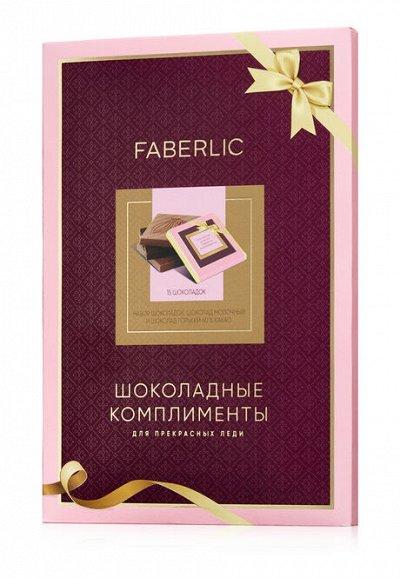 AVON/ Faberlic каталог 09/2020 — Для бизнеса Faberlic — Инструменты и аксессуары
