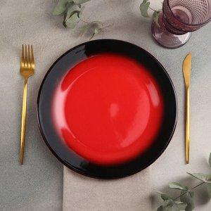Тарелка «Rosa rossa», d=26 см
