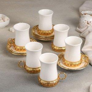 Сервиз чайный «Султан», 6 персон, кружка 100 мл 6 шт, блюдце 11 см 6 шт