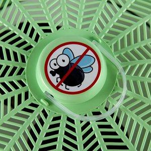 Крышка для защиты от насекомыx 26 см, цвет МИКС