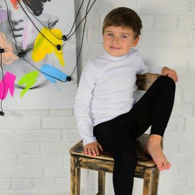 Conte-kids - носки, колготки, леггинсы! Осенняя пора 🍁  — Кальсоны для мальчиков (р.116-152) — Белье