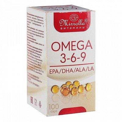 Лечебные и профилактические товары — Пищевые добавки-1. — Защитные и медицинские изделия